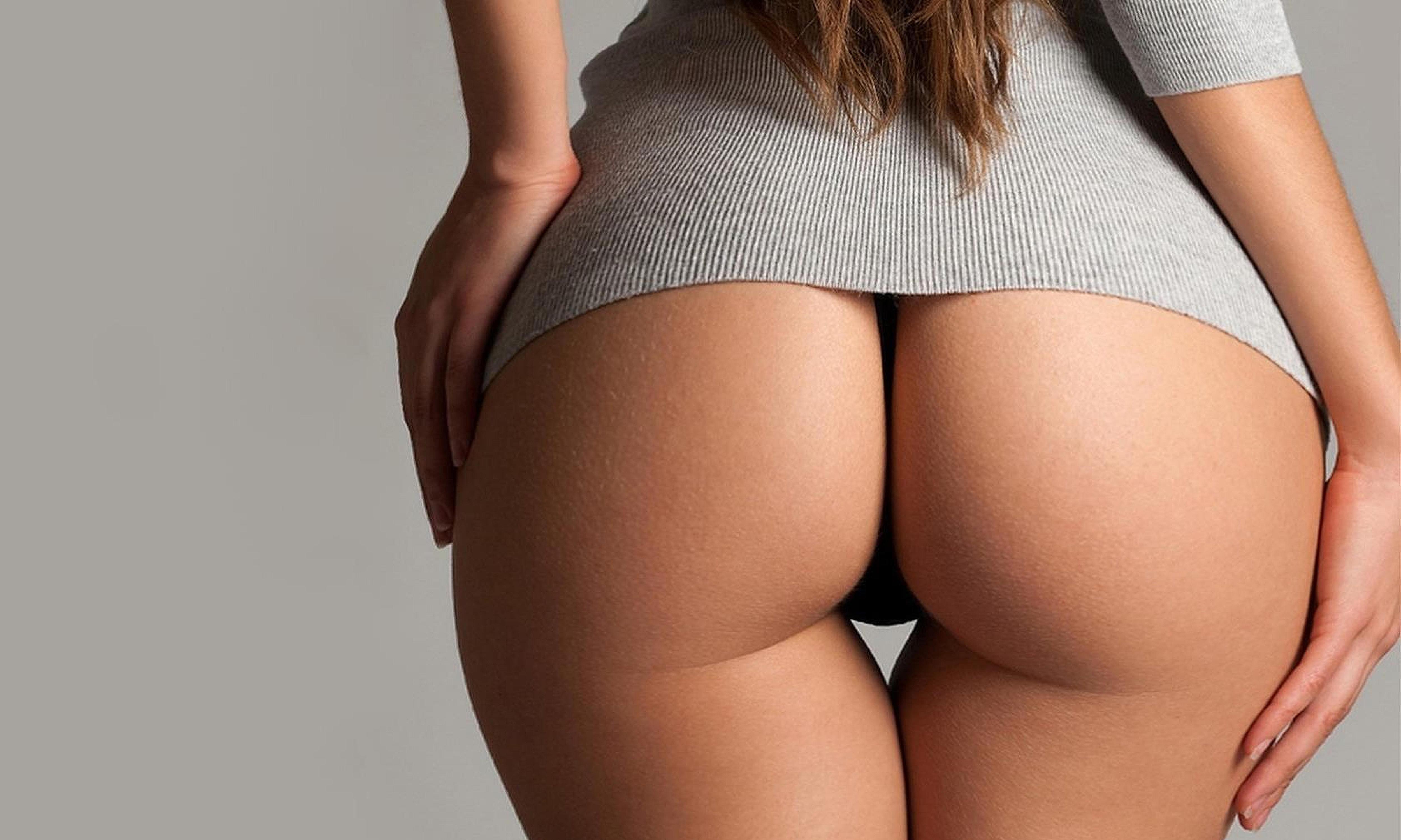 ass arse butt buttocks rear bum rump fanny cunt vagina