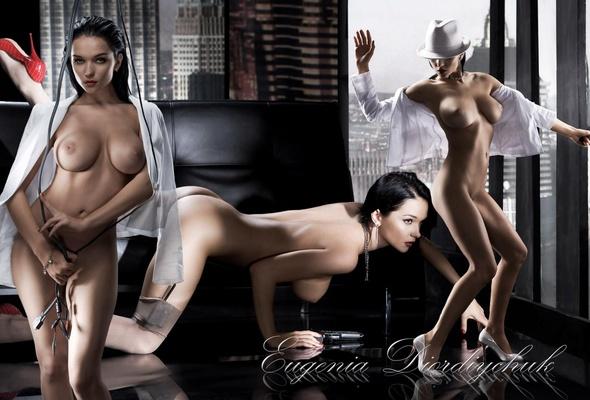 erithrea girl nude