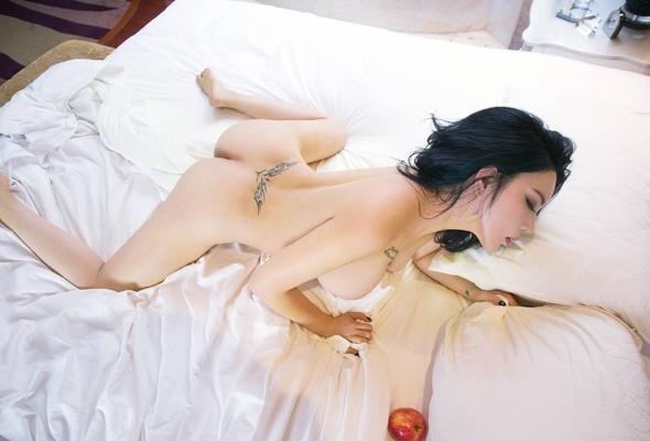 Oc girl nude selfie vietnamese